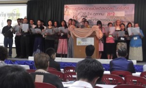 Evelyn and I singing with the Wiang Pieng Baptist Church at the Church Camp